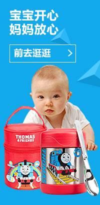 母婴玩具-新