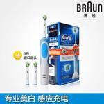 Braun/德国博朗 Oral-B/欧乐B电动牙刷 D12013W 亮杰型