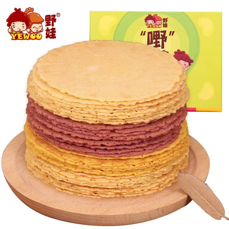 野娃粗粮饼南瓜饼紫薯饼片早餐杂粮玉米薄脆原味饼休闲零食528g*2