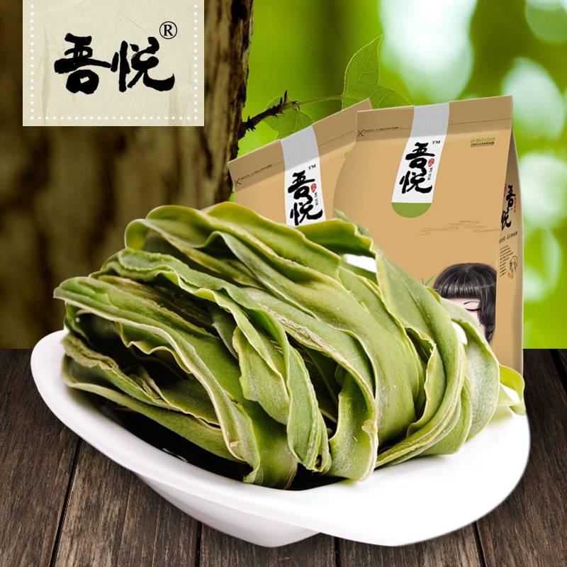 吾悦 贡菜 苔干菜 安徽涡阳原产地无根贡菜干贡土特产 250g