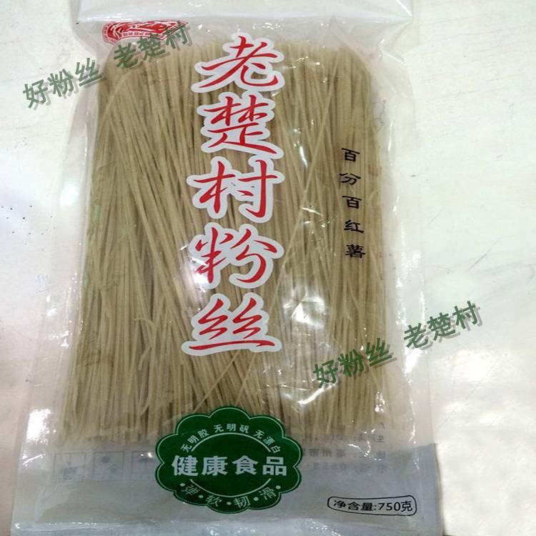 【绿色食品、名优特产】老楚村红薯粉丝750g*2袋装