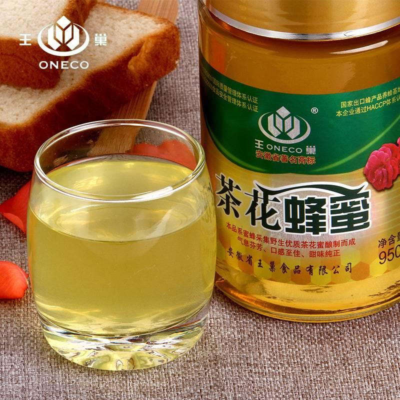 王巢  茶花蜂蜜  零添加无抗生素 950克 瓶装