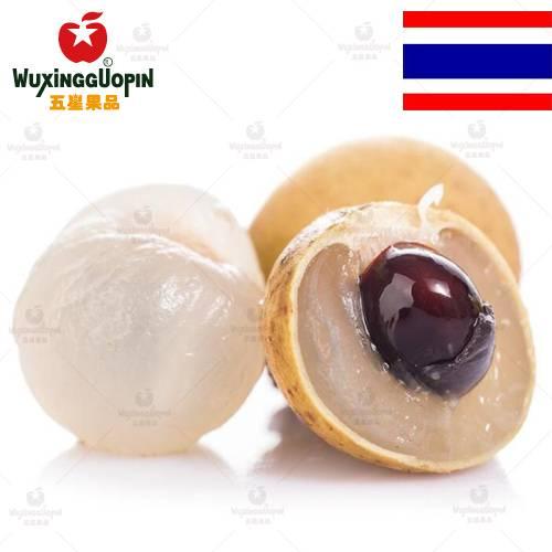 【五星果品】泰国水果基地  大龙眼  超值4斤
