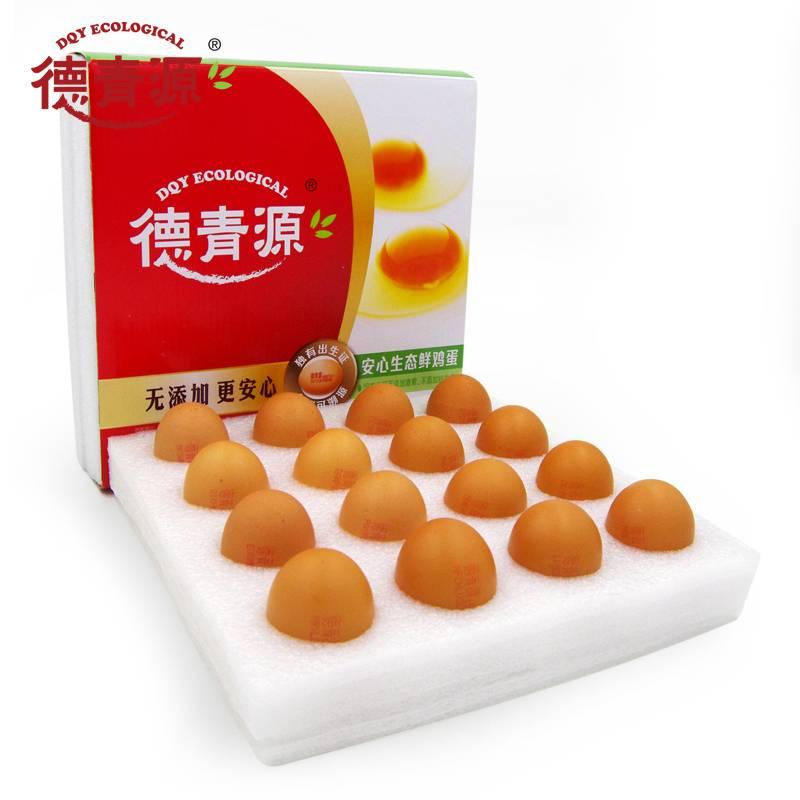 【德青源】新鲜爱的鲜鸡蛋16枚装生态草批发包邮