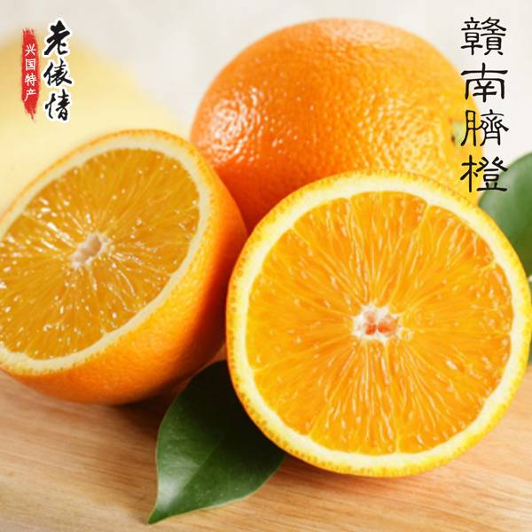 【预售】江西兴国特产 赣南脐橙 有机肥生长 10kg装 将于11月16日发货