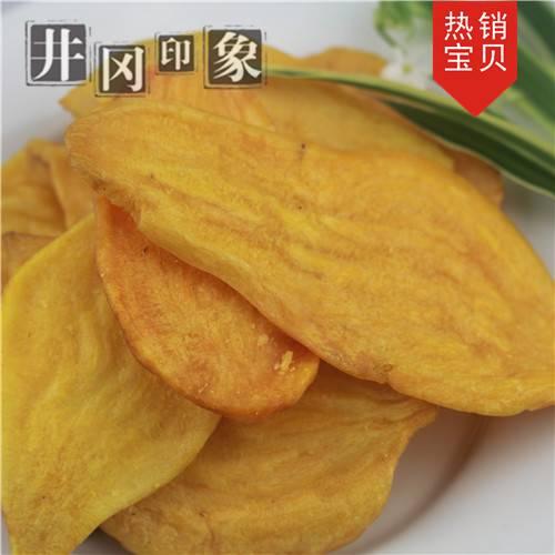 遂川红薯片红薯干农家特产香甜酥脆250g
