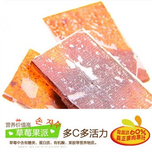 遂川原滋味水果条金桔果糕1104g精美袋装