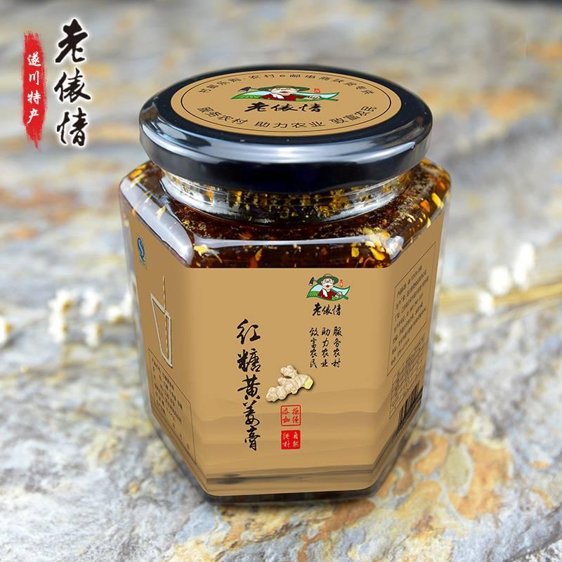 遂川特产 红糖姜膏500g包邮