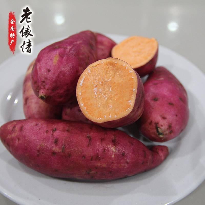 全南特产 古家营村农家自种红薯 甜脆可口 3斤装