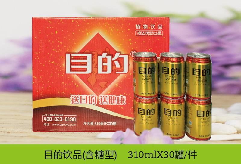 目的植物饮品  310ml*30罐/件