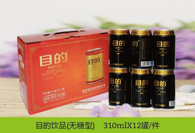 目的植物饮品  310ml*12罐/件