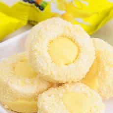 香港美伦多进口零食软心甜甜圈 香蕉牛奶味夹心饼干200g美食★★