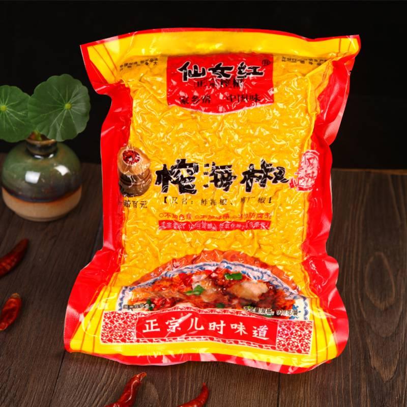 重庆武隆仙女红三不加榨海椒918g(红)