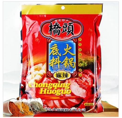 桥头牌重庆火锅底料200g/包