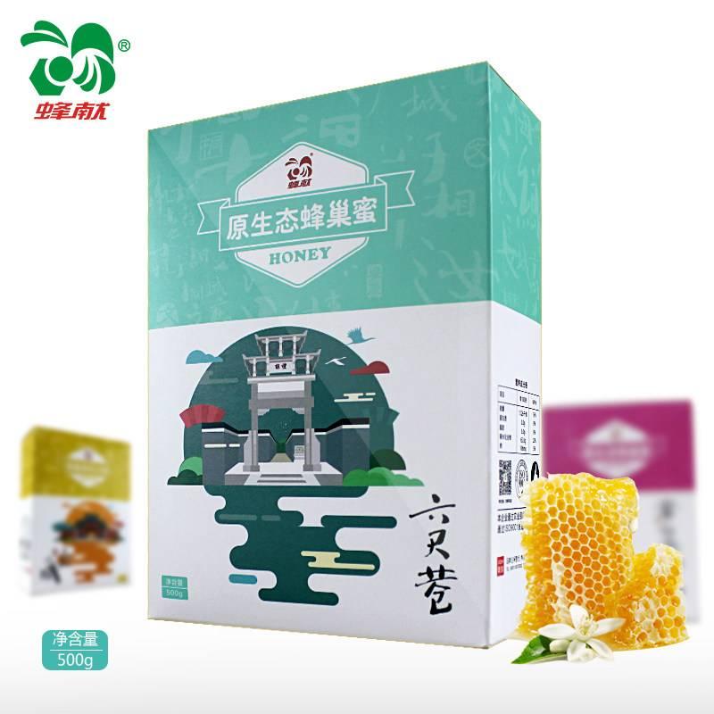 蜂献 蜂巢蜜 天然农家自产蜂窝蜜巢蜜蜂窝 桐城文化礼盒装 3盒*500g赠礼袋