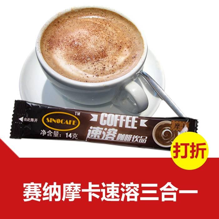 赛纳咖啡 普洱咖啡 速溶咖啡 coffee 14克 摩卡