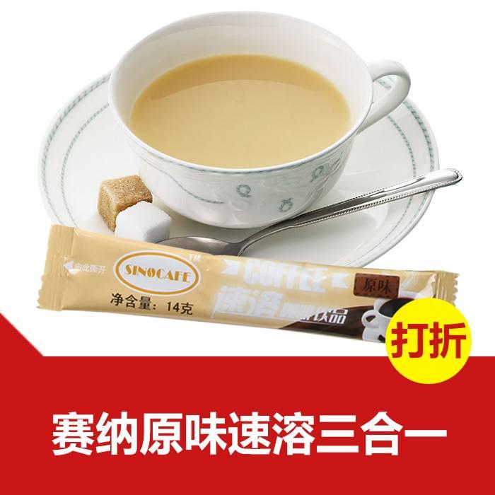 赛纳咖啡 普洱咖啡 速溶咖啡 coffee 14克 原味