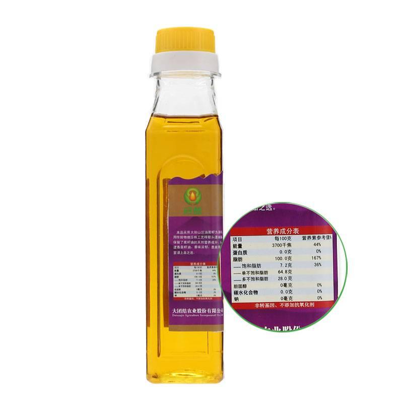 启航  头道香菜籽油200ml 非转基因压榨食用油