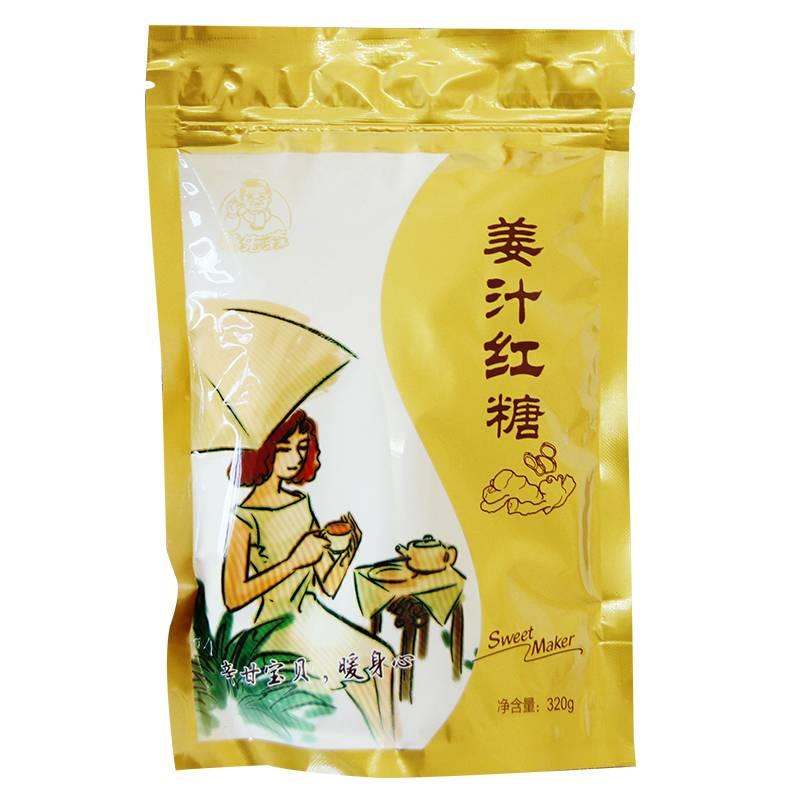 【农垦 广西】糖先森 原生态 暖身心 姜汁红糖320g/袋