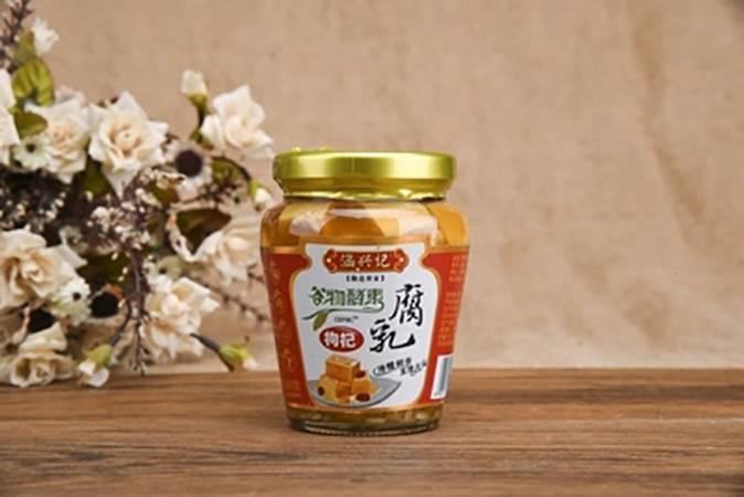 涵兴记谷物酵素豆腐乳礼品箱8瓶装
