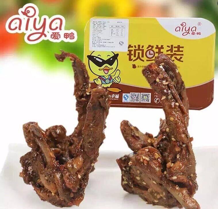 【宿迁爱鸭食品】五香锁骨(190g/盒)