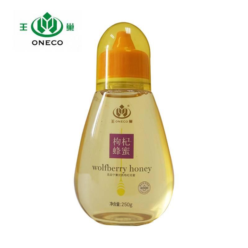 王巢枸杞蜂蜜 百花蜜天然野生农家自产土蜂蜜 包邮250克