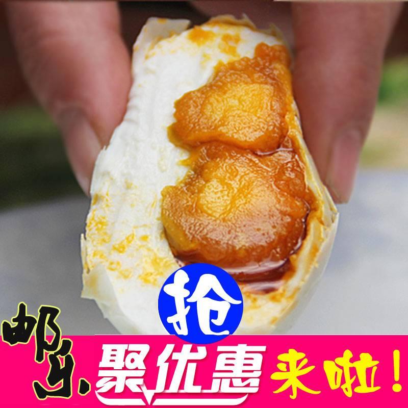 苏北农家流油红心土特产特大咸鸭蛋10枚