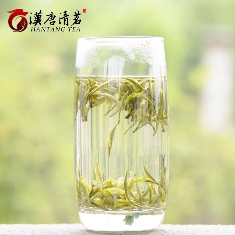 汉唐清茗 霍山黄芽高山生态茶 雨前特级黄芽茶 金鸡种黄茶rd5ycd