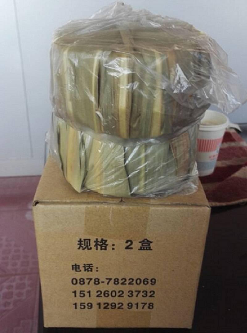 农家自产 楚雄双柏特产邦三红糖纯手工古法熬制2盒装