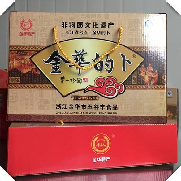 【金华传统名点】丰氏金华的卜(礼盒装)